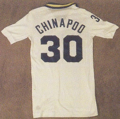 Richard Chinapoo jersey